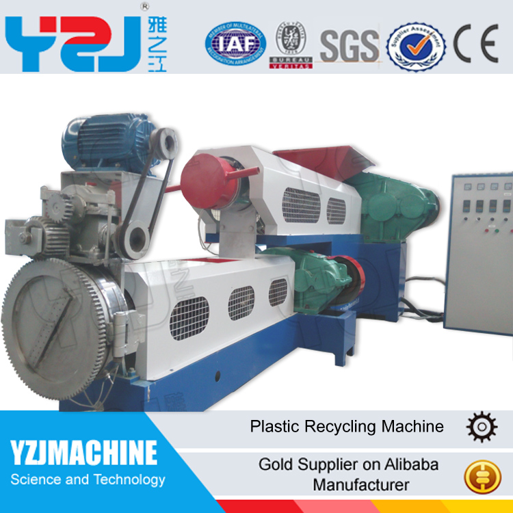 YZJ factory supply good price plastic recycling granulating machine