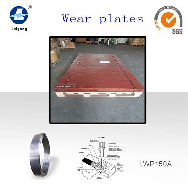 Tianjin leigong cladding Steel wear plate/wear resistant plates