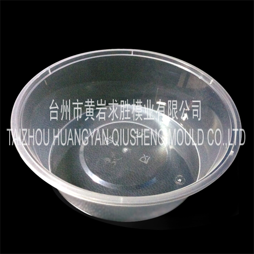 520ml pp disposable plastic snack boxes plastic mould