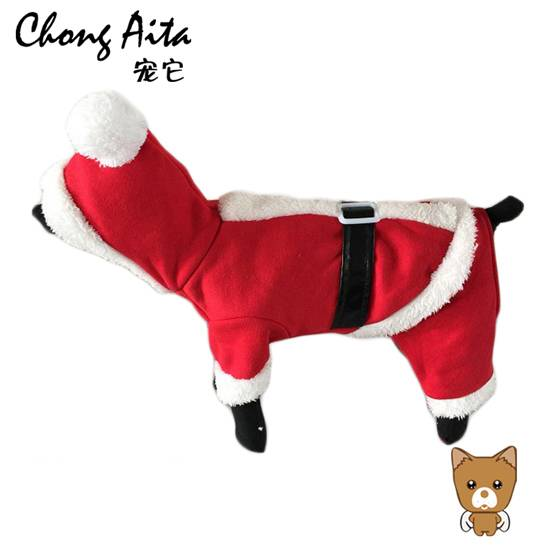 Christmas coat for dogs