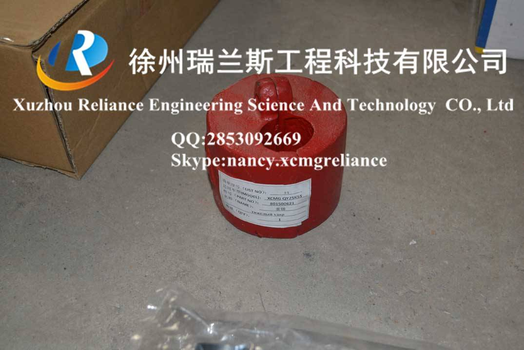 XCMG spare parts-crane-qy25k5s-heavy hammer-801500621