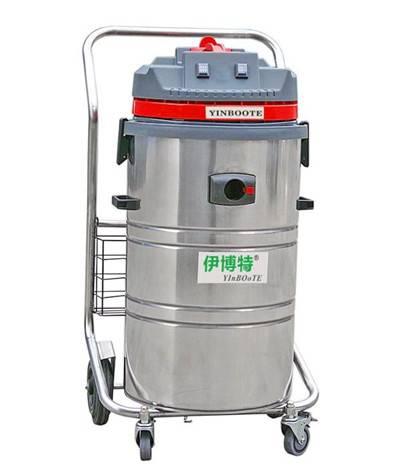 YInBOoTE Industrial Vacuum Cleaner IV-2480