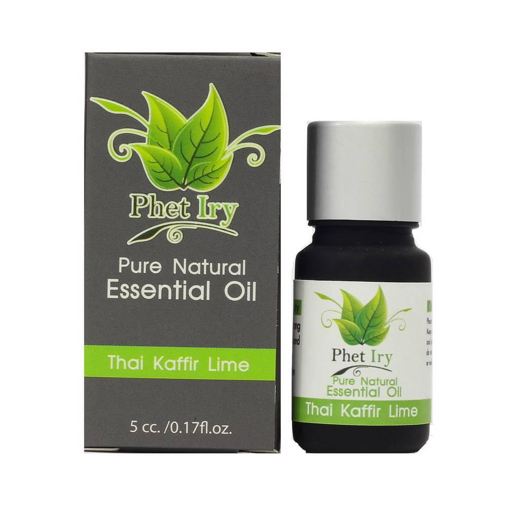 Pure, natural essential oil Thai Kaffir Lime Leaf
