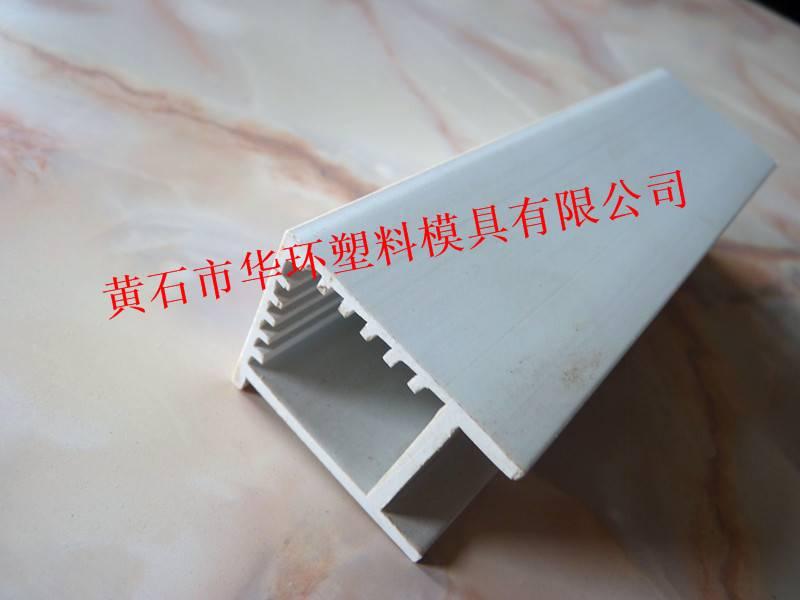 :  PVC profile mould product 3