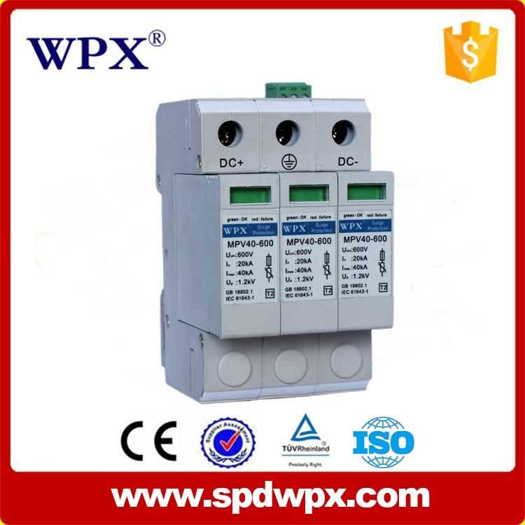 40KA 600V Lightning Protection