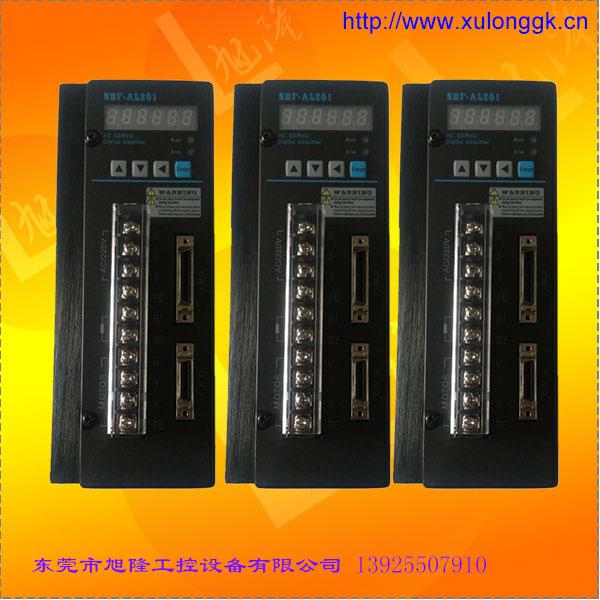 ac Servo driver SBF-AH201 SBF-AH301 SBF-AH501 SBF-AH751 20A 30A 50A 75A 380V