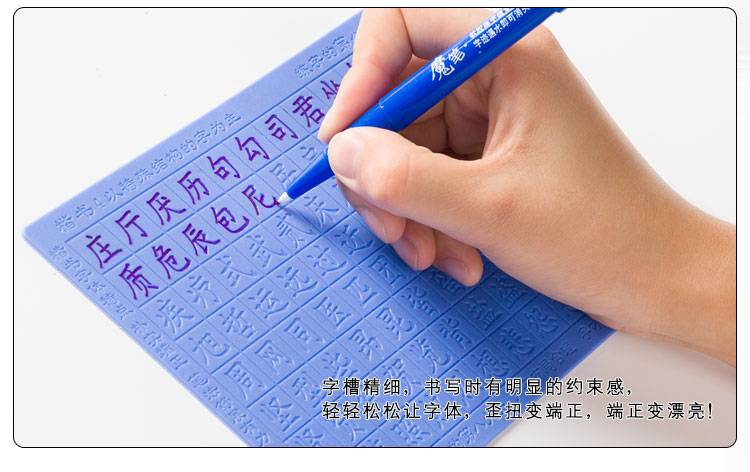 Writing Stationery Set for Beginners to Learn and Write Chinese Characters Groove Font gel pen