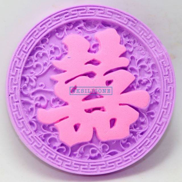 Silicone Soap Molds Fondant Mold Wedding Mold Cake Decorating Tools Chinese Style AB011