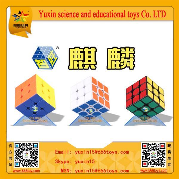 YuXin zhisheng Unicorn 3x3x3 Cube