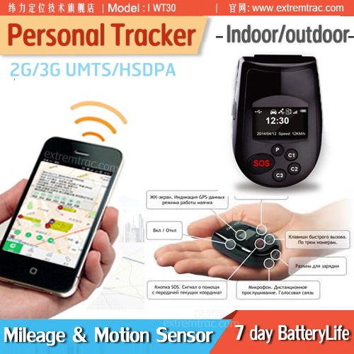OLED GPS Personal Tracker Mobile Call SOS Data Logger