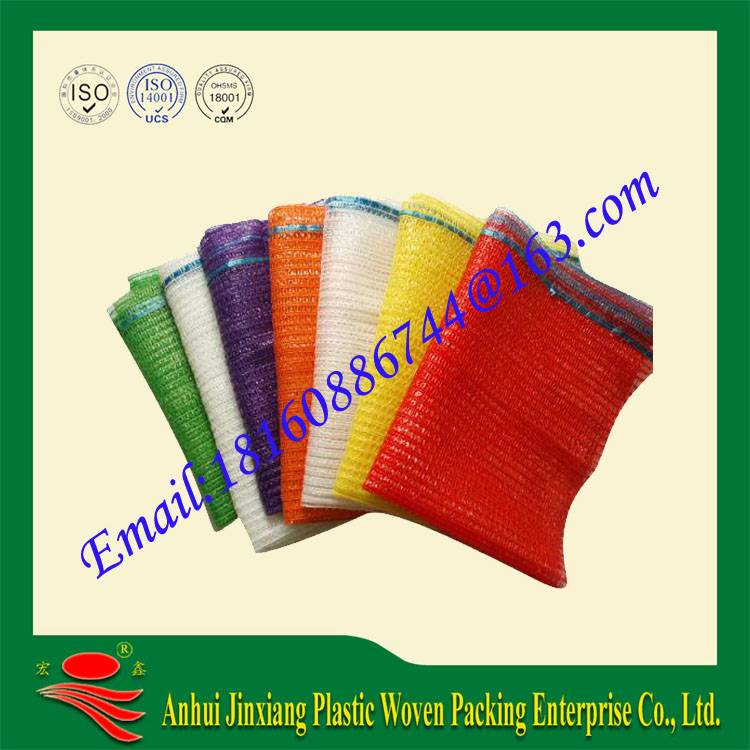 25KG Vegetable Mesh bag Net bag