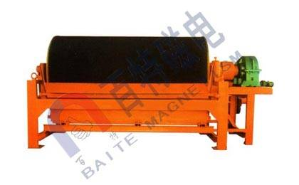 Dry Magnetic Separator Roller Type