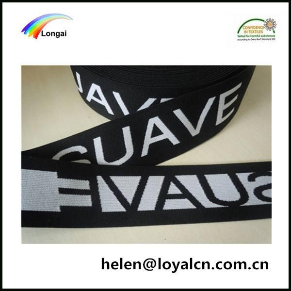 3.8cm custom jacquard polyester elastic webbing band strap for sale
