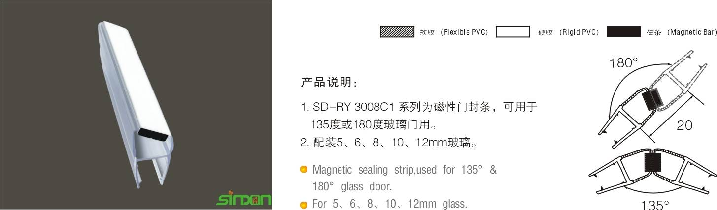 135D magnetic seal