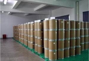 Poly(Methylvinylether/Maleic Acid) Mixed Salts Copolymer CAS NO. 62386-95-2