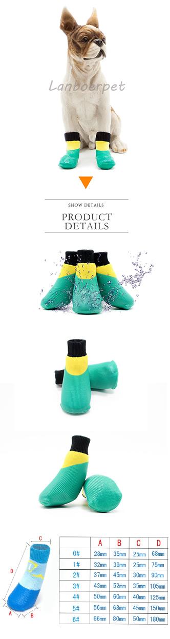 Lanboerpet hot sale waterproof pet socks for dogs outdoor sports