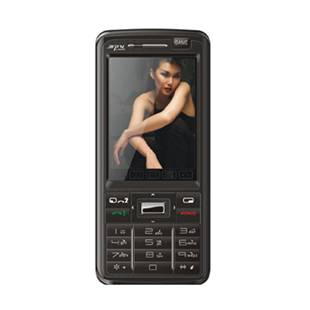 Dual SIM Card Mobile Phone with Solar Battery
