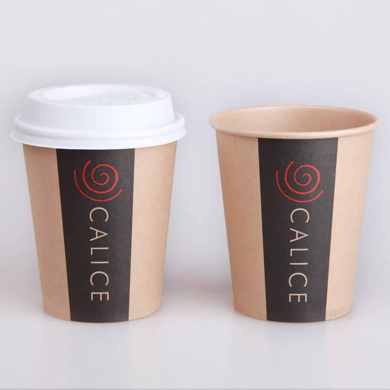 Brown kraft coffee paper cup