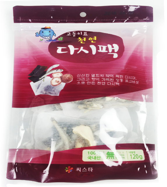 Natural Kelp pack from Wando in the South coast of Korea