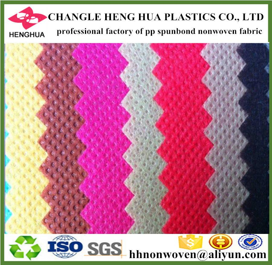 pp spunbonded material(non-woven fabric)