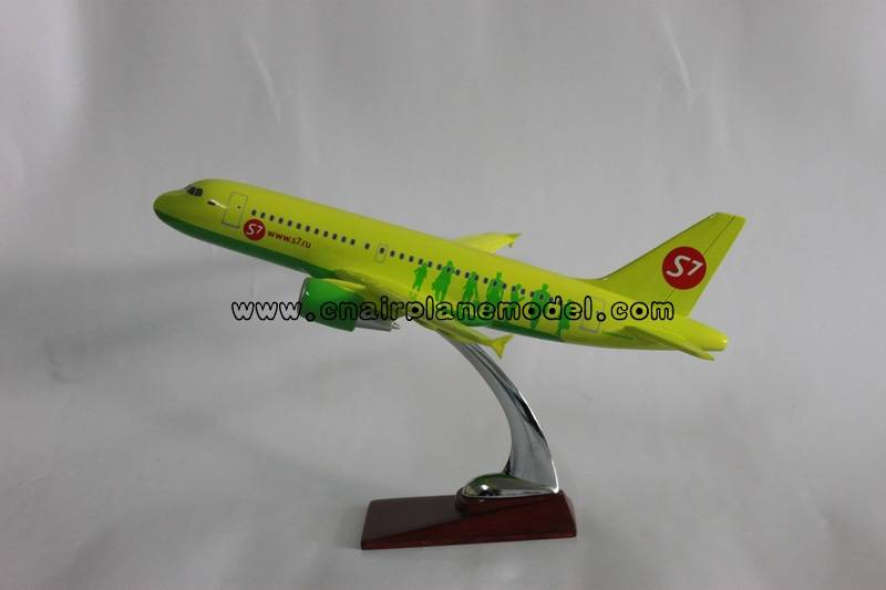 airplane model A319 S7
