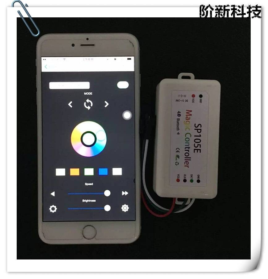 Jercio Mobile phone APP Bluetooth controller,it can control WS2811 SK6812 or APA102