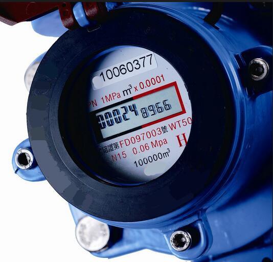 custom lcd display supplier water meter lcd display