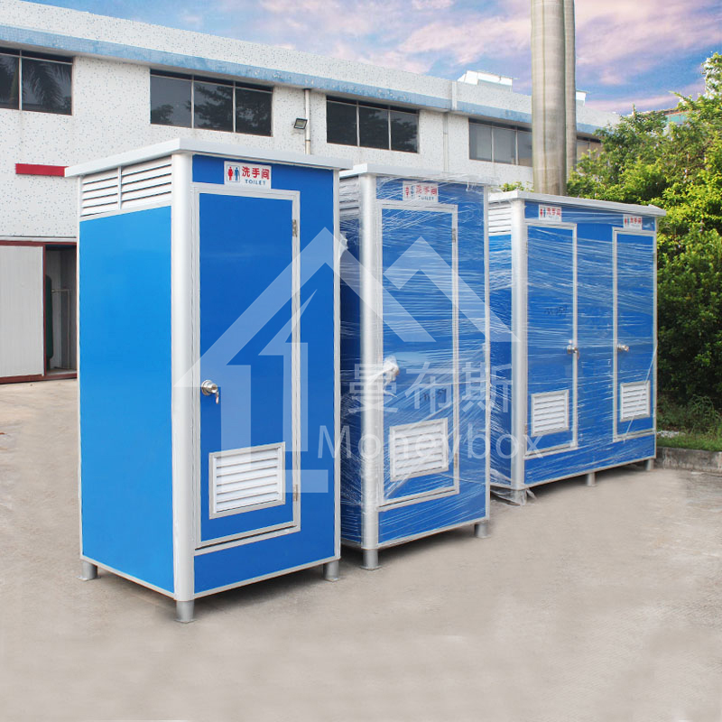 China factory prices prefabricated bathroom,outdoor portable toilet/mobile toilet/prefab toilet
