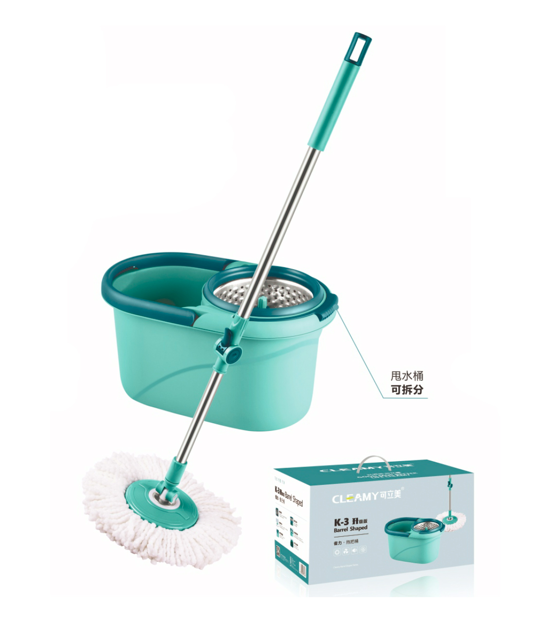 Spin Mop bucket system with microfiber head stainless steel handle