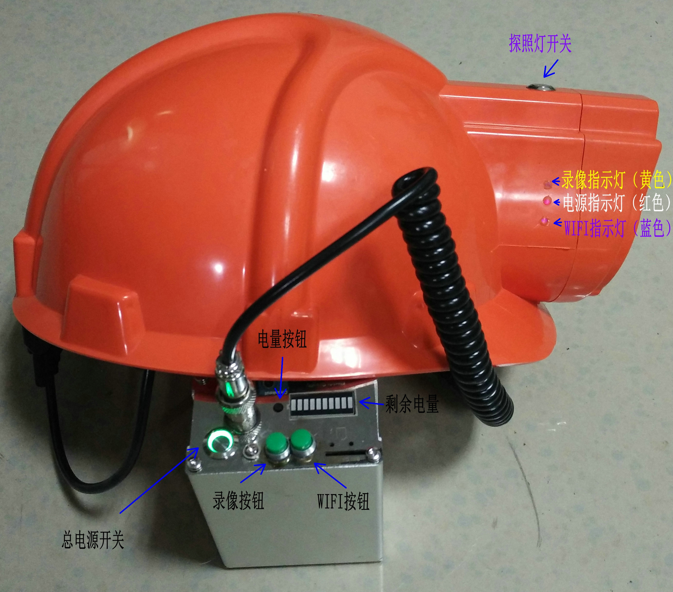 Smart 4G video transmission helmet,construction site protection helmet,wireless 4G transmission