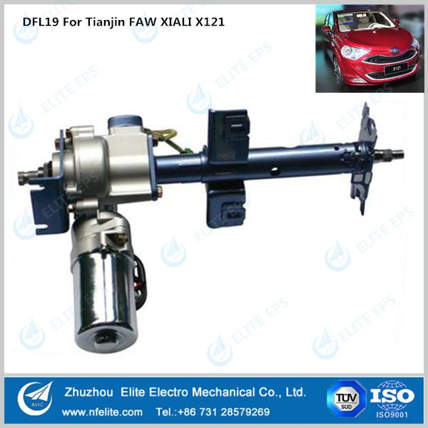 electric power steering (EPS) DFL19 for A00, A0 Models