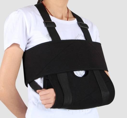 Shoulder Medical Support Foam Immobilizing disposable arm sling support