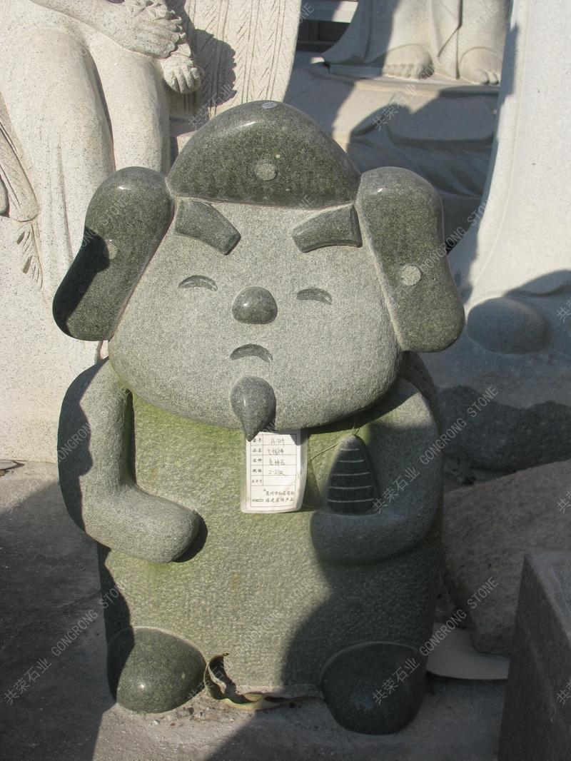 Ebisu sculpture