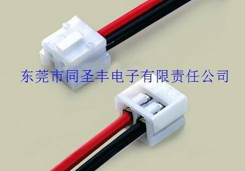 ELCO 8283 connectors with wires