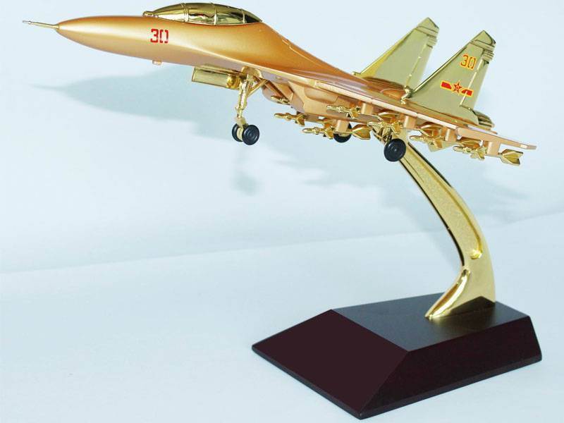 Metal fighter plane models Trophy