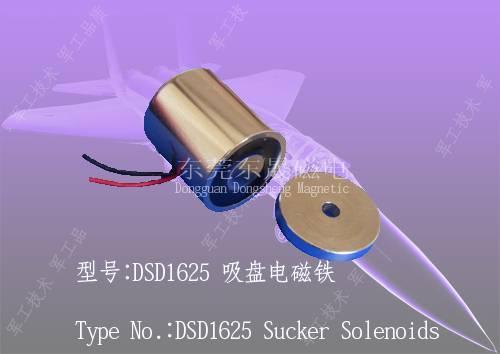 Sucker Solenoid/Explosion-Proof Sucker Solenoid/High-Temperature Reristant Type