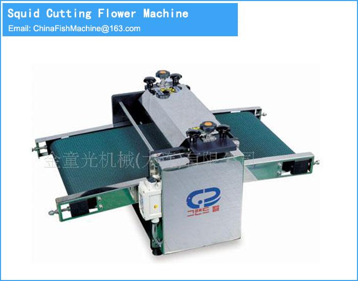 Squid cutting flower machine-squid processing machine