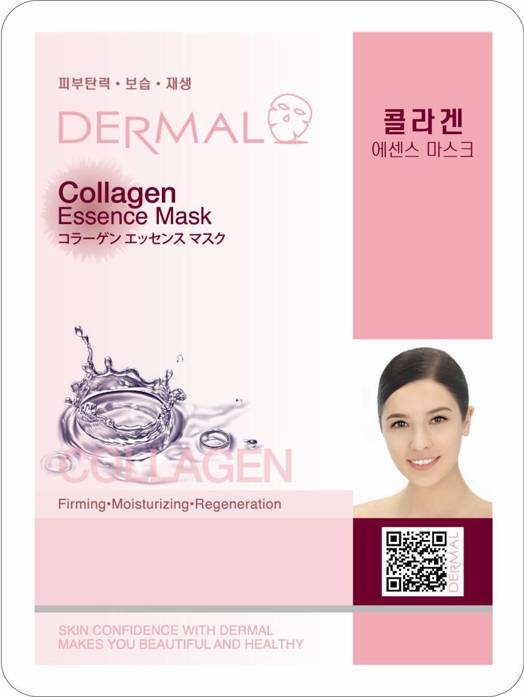 Dermal Collagen Essence Mask