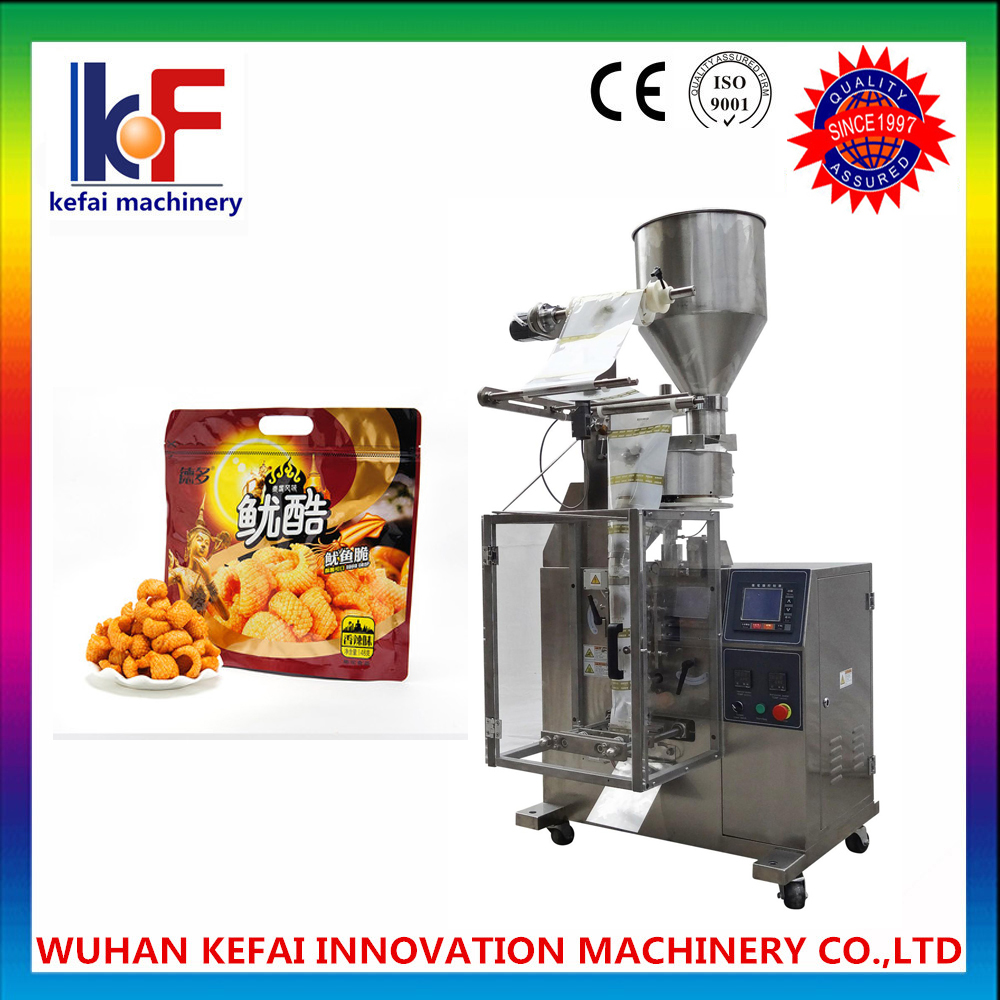 Beans Rice Peanuts Coffee Washing Powder packing machine