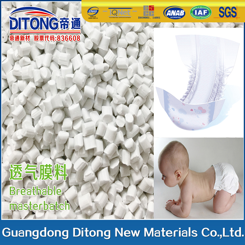 breathable PE raw plastic material used in soft thin plastic pe film for baby diaper