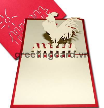 Chicken fence 3D pop up greeting card