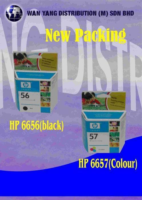 Selling HP Inkjet Cartridge C6656, C6657