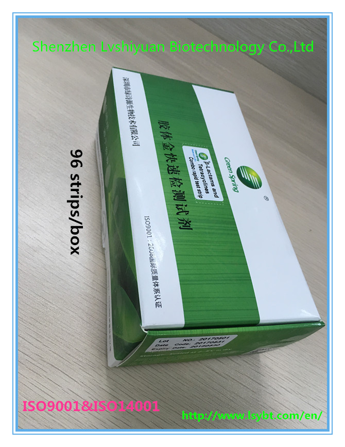 Beta-lactams, Tetracyclines, Sulfonamides and Quinolones Combo rapid test strip