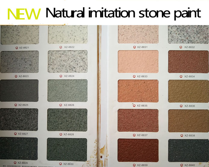 Brush Wall Paint Natural Stone Exterior Paint Jia Ju Decoration