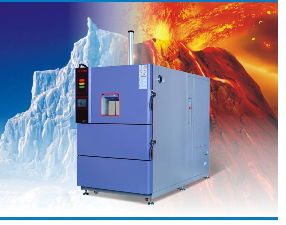 Thermal Shock Chamber( three zones)
