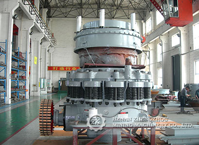 Cone Crusher Price