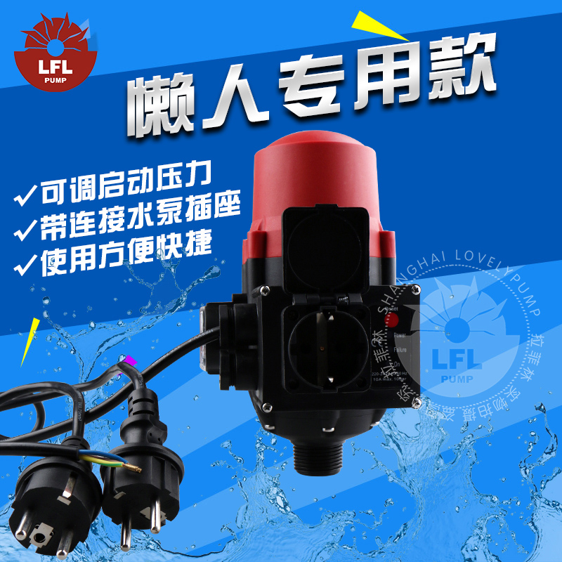 Home water pump pressure control red black EPC-4