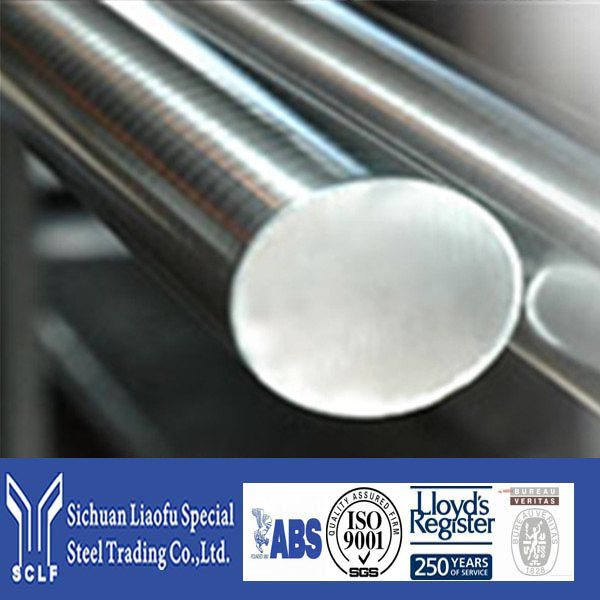 ASTM M2 HIGH SPEED TOOL STEEL ROUND BAR