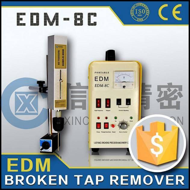 cost-effective broken tap remover drilling machine
