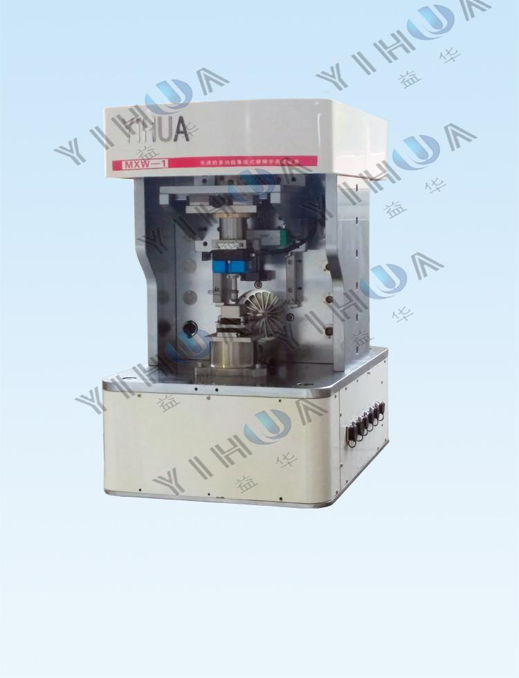 MXW-1 Rotary reciprocating friction and wear tester